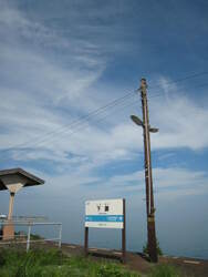 2008.7Shikoku(Kiha) 139