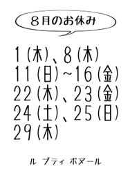 A5B36D01-342D-43D3-857D-A352D4F00863