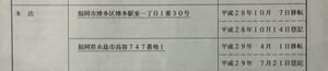 A414A38B-EDC7-4FDD-8FBE-715CCED278CC