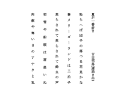 吉田.png