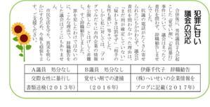 BAF0C9D5-FB64-438D-9E77-6247D429A8D9