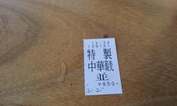 20121209_142554.jpg