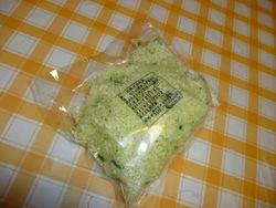 餃子!! 001.JPG