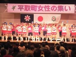 フレミズ ダンス.jpg