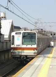 Metro7000@201402.jpg