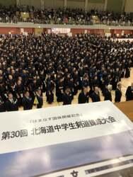 2019 砂川大会