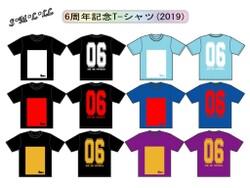 6周年Tシャツサイズ1024×768ピクセル