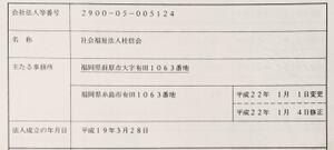 164245D2-E175-41A7-81FA-9D6029B361A3