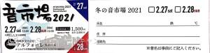 FD1CAE1C-4231-41C0-B00E-DB1145FDBBF3