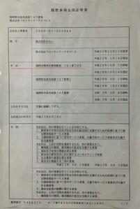 4EBFAF99-276B-46FC-A52A-9498AE2BF017