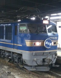 EF510@20131119-1.jpg