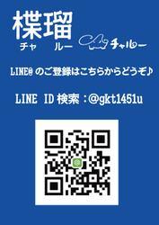 905CFAB4-589E-40AD-8941-F7D0A094C5E8