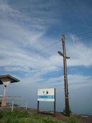 2008.7Shikoku(Kiha) 139 (2).JPG