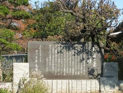 野菊の墓文字碑