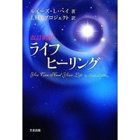 bookoffonline_0016798984