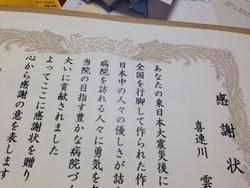 IMG_4192[1].JPG