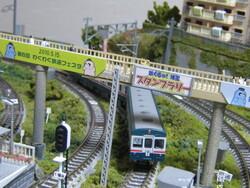 2011.10.9 N add.② 002.JPG