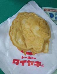豆乳鯛焼き2-6