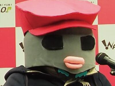オカルト太郎