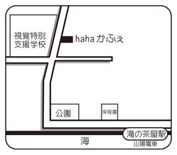 hahaかふぇ地図.jpg