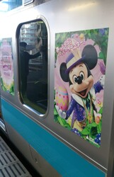 Keihin-Disney@20140331_1.jpg