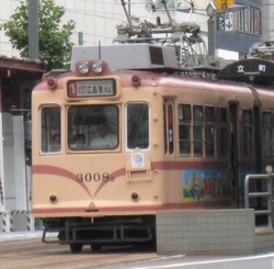 広電3000@元西鉄1000 from 1953