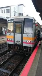 DSC_3033
