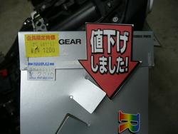 zx-6r HP用!! 004.JPG
