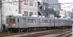 7701@Yukigaya-Yard 037.JPG