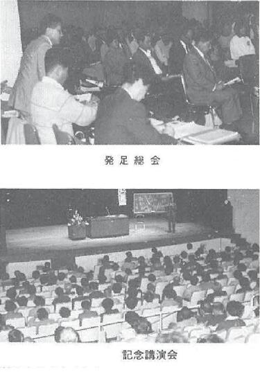 伊那谷の自然 No.2(1985.12.01)
