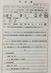A068F16D-03D3-4A5A-AE62-EE6571DC73CC