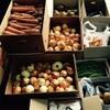 森と遊ぼう♪ カレーの野菜のご提供品