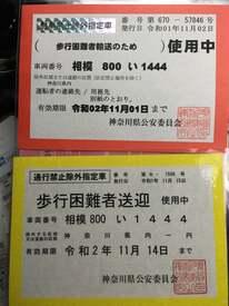 35625141-8931-4501-81CB-F640ABAB6E19