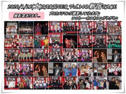撮影室2020-1-25(土)Vol.34