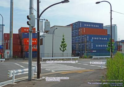 ADLoc_Containeryard_20130623_030892[1].jpg