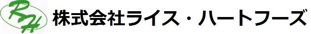 会社文字.jpg