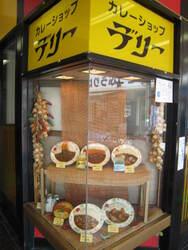 2008.7Shikoku(Kiha) 152