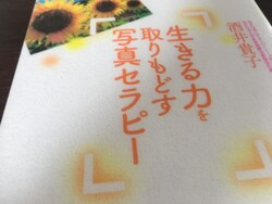 IMG_3964[1]