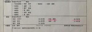 59B0CD5C-DB14-4340-8B26-58D93ACFD142