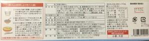 5CD0A704-8DDC-480D-9130-A06CB73DECC7