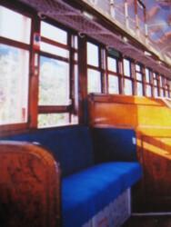 1994Nagato-motoyama 005