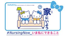 kitty_01_s