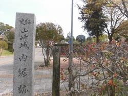 山崎城 内堀跡