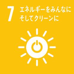 sdg_icon_07_ja