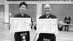 56春季剣道大会