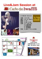 Iwacco_Session