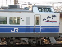 Asaoku(2012.12.14) 008.JPG