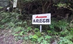 20121020_143532.jpg