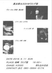 20160823081104_00001