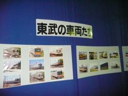 !!クリスマスの東武動物園 2011 258.JPG